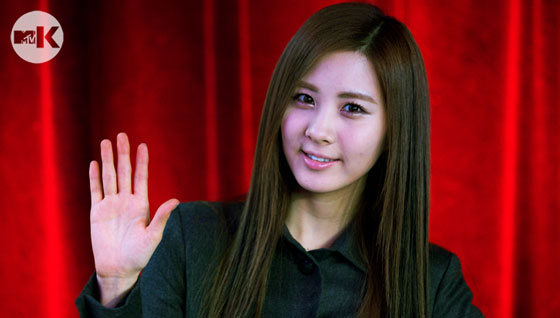 SNSD Seohyun MTV Studio in New York