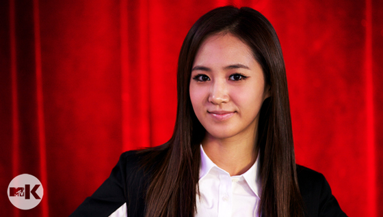 SNSD Yuri MTV Studio in New York