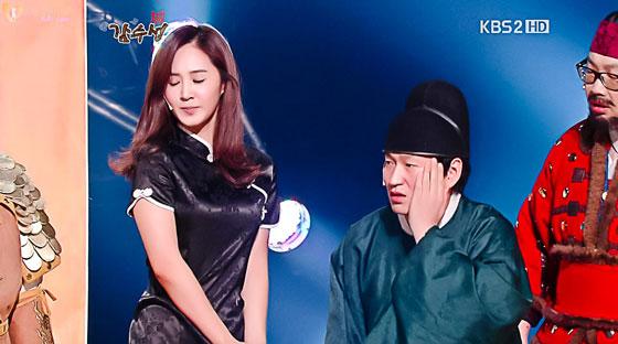SooRi KBS Gag Concert screencut