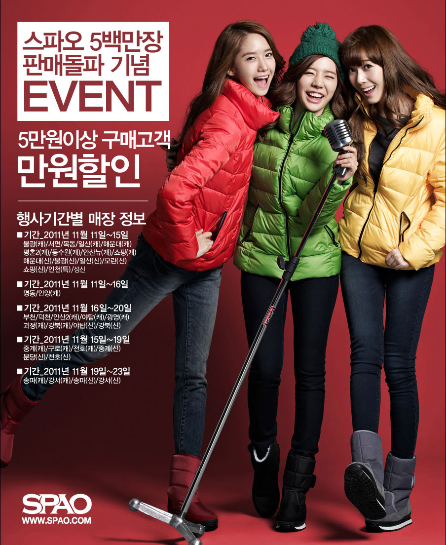 Girls Generation SPAO Winter
