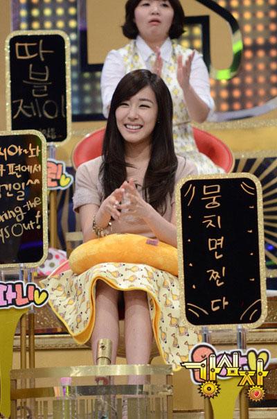 Taeny & Yoonyul @ SBS Strong Heart