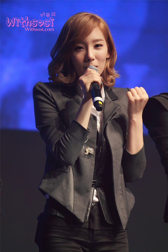 SNSD Taeyeon Coway Concert