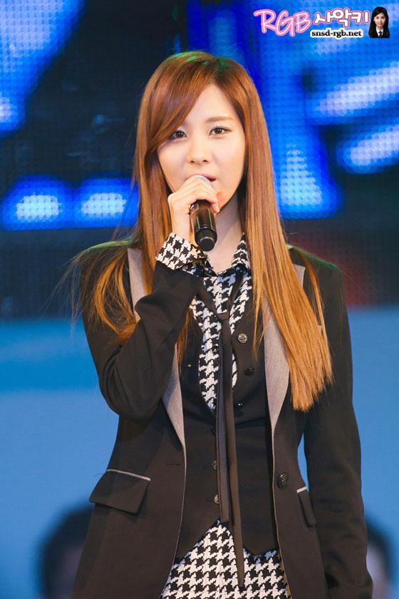 Seohyun focus @ Valkyrie Concert