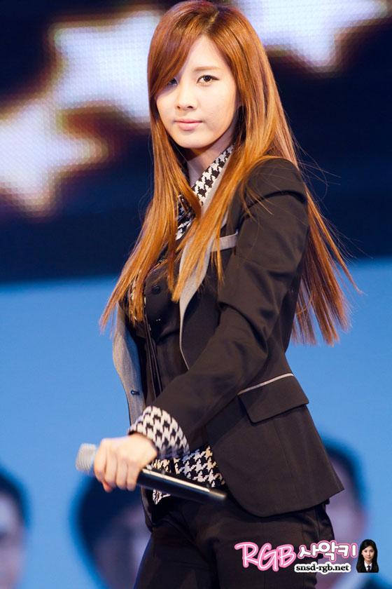 SNSD Seohyun Valkyrie Concert