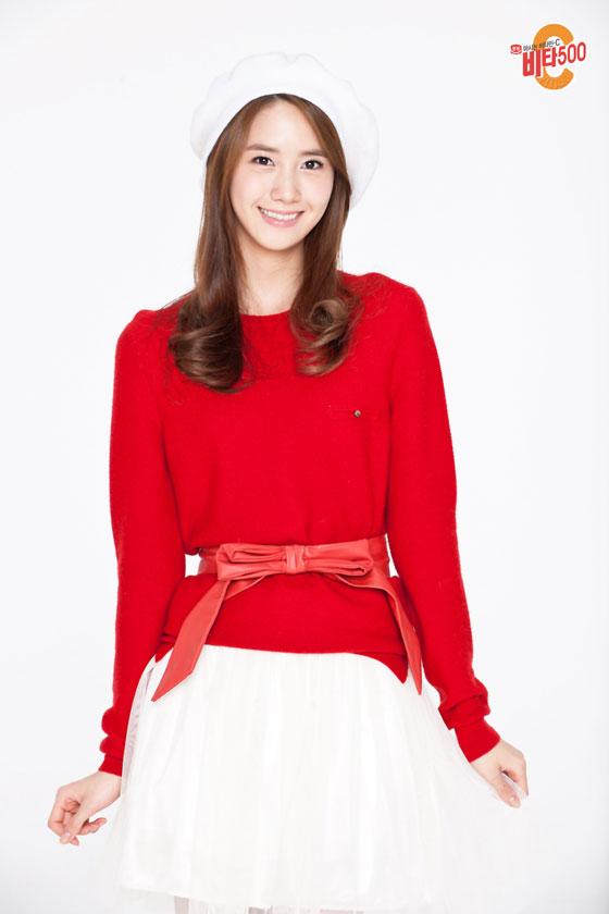 SNSD Yoona Vita500 Christmas