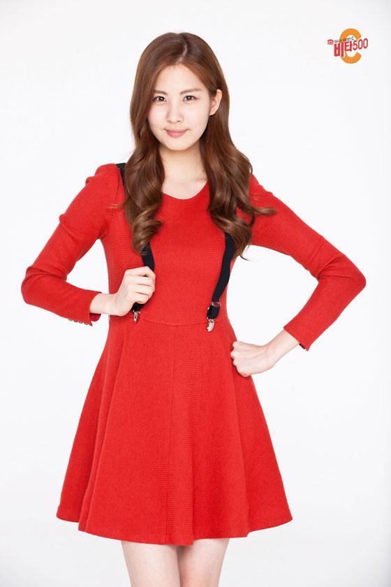 SNSD Seohyun Vita500 Christmas
