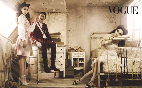 SNSD Sooyoung Vogue Magazine