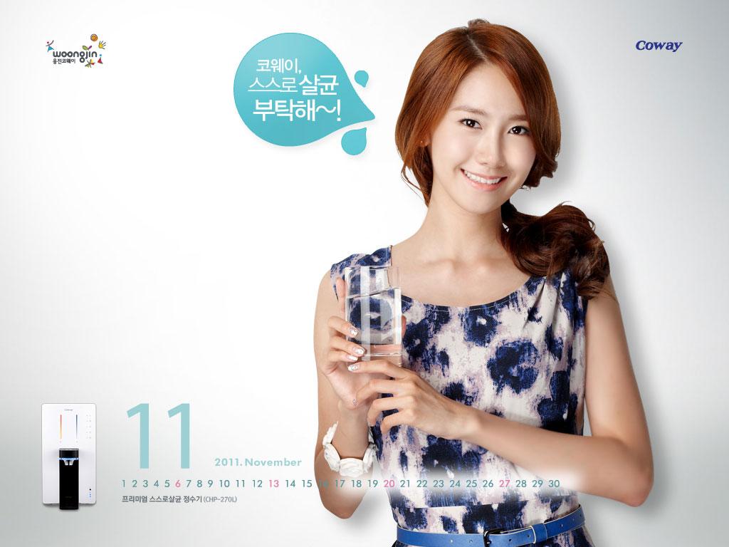 SNSD Yoona Woongjin Coway wallpaper