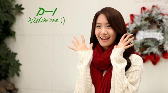 SNSD Yoona Innisfree Green Christmas
