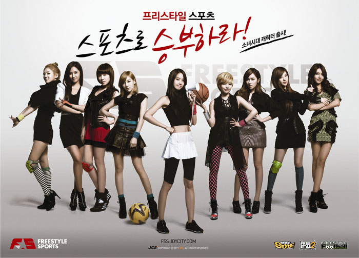 SNSD Free Style Sports