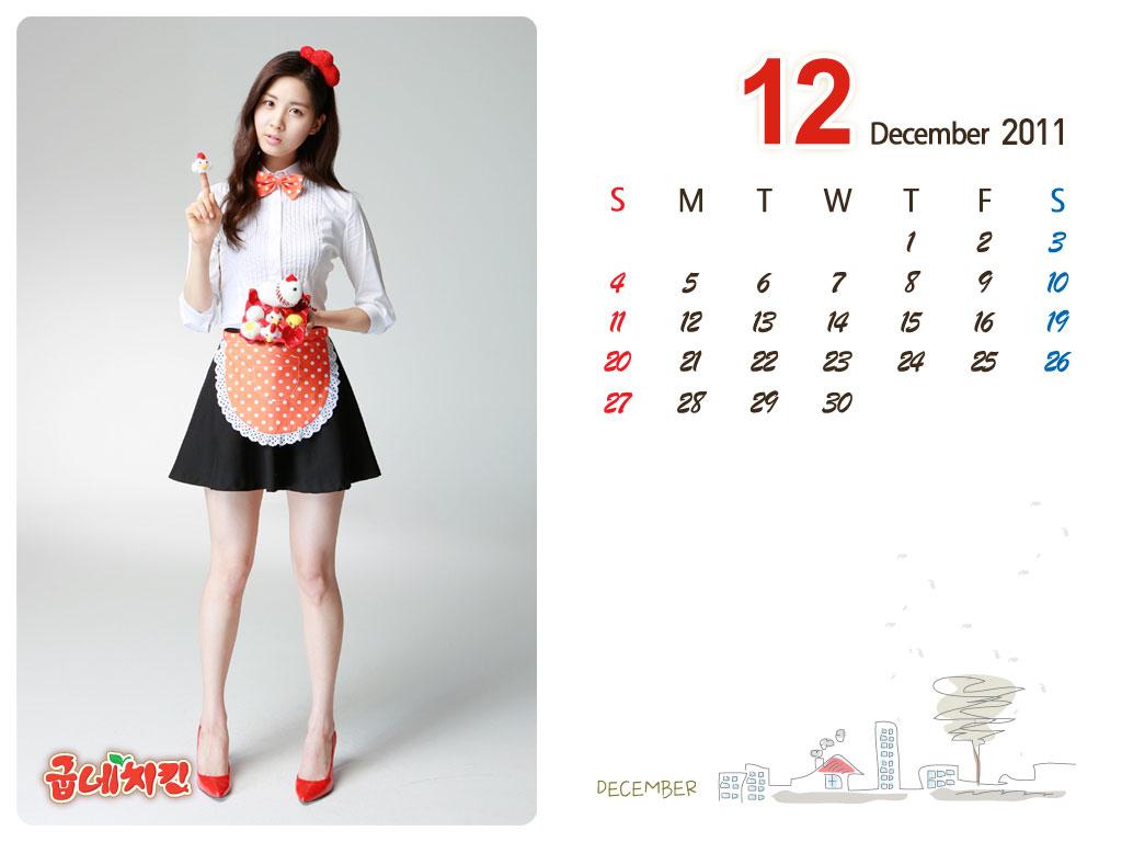 SNSD Seohyun Goobne calendar wallpaper
