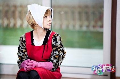 Sunny & Hyoyeon Invincible Youth 2