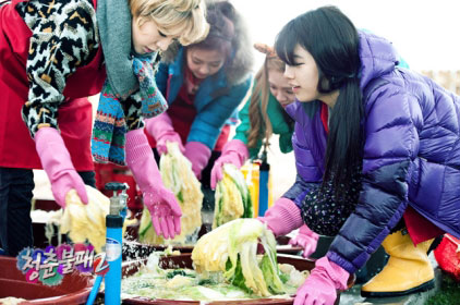Sunny and Suzy Invincible Youth 2