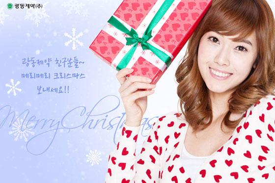 SNSD Jessica Vita500 Christmas