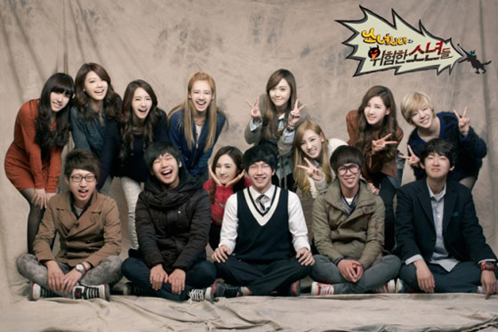 Girls Generation and The Dangerous Boys
