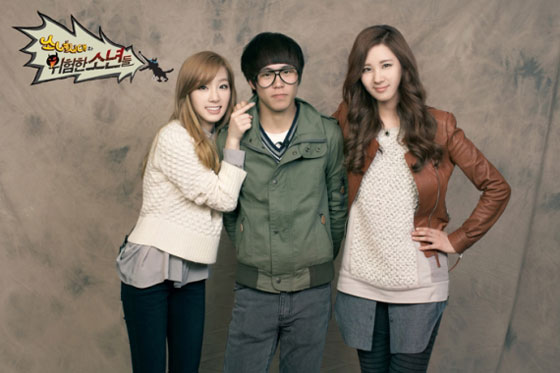 SNSD Taeyeon Seohyun and The Dangerous Boys