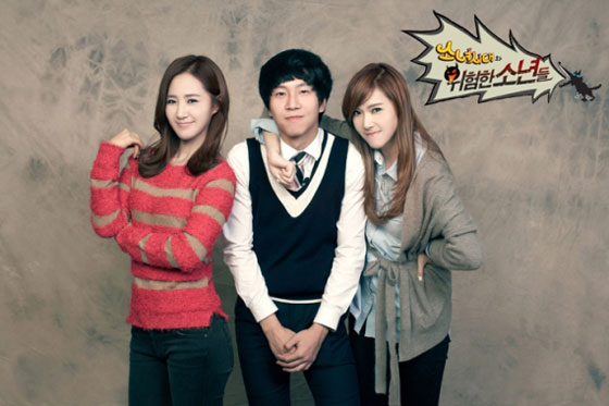 SNSD Yuri Jessica and The Dangerous Boys