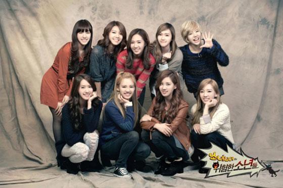 SNSD JTBC The Dangerous Boys
