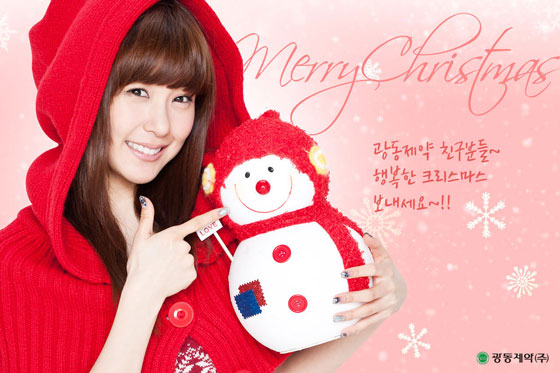 SNSD Tiffany Vita500 Christmas