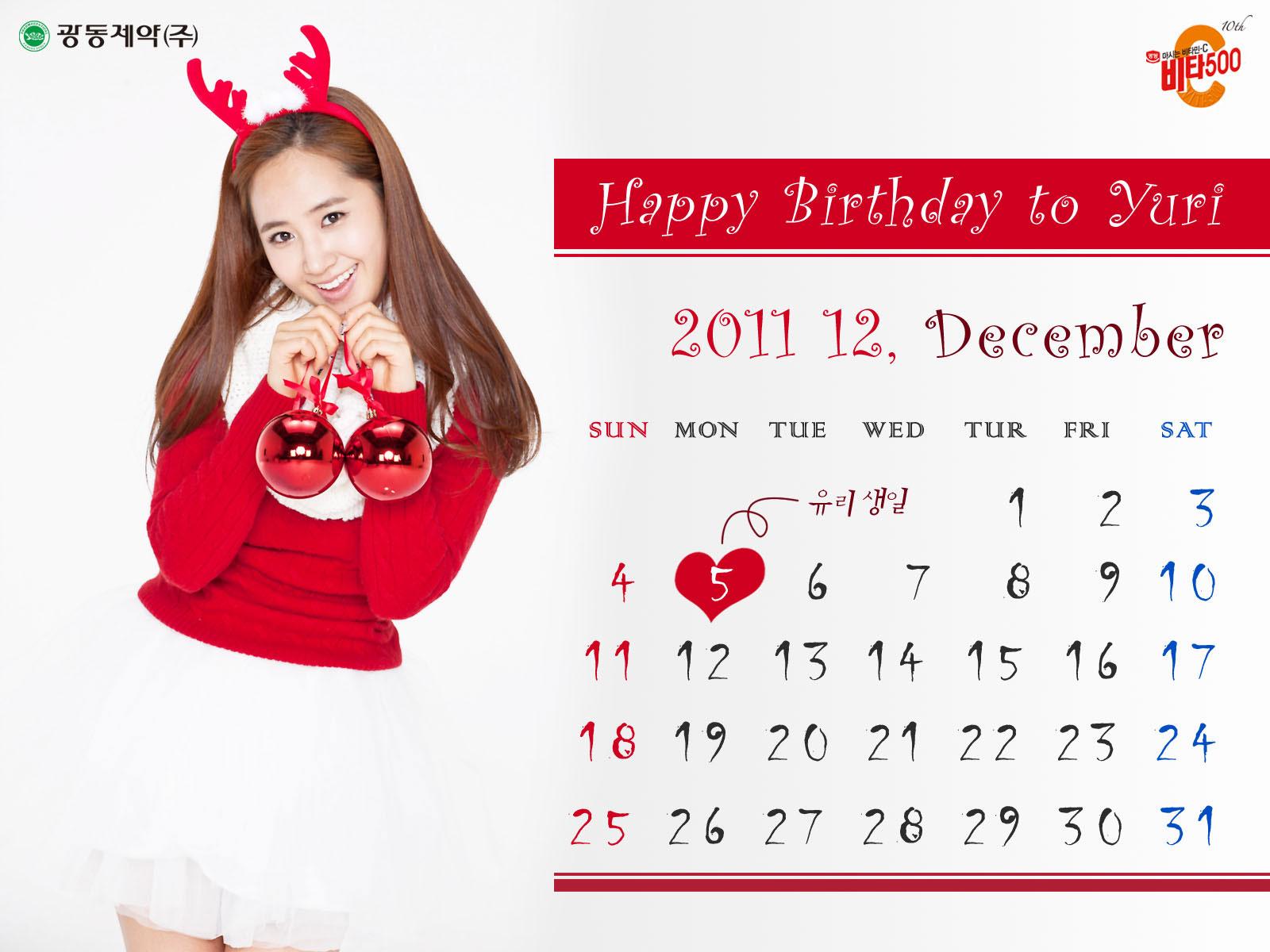 Yuri Vita500 December 2011 calendar