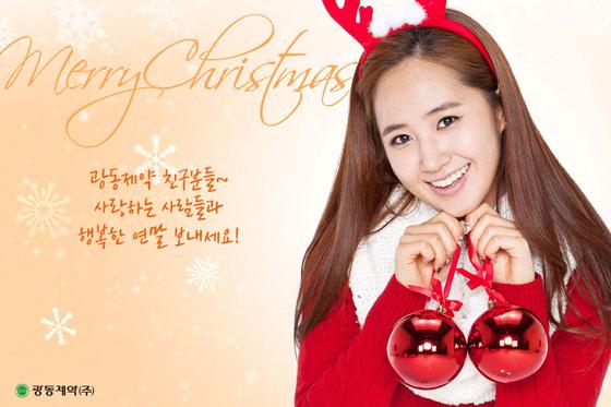 SNSD Yuri Vita500 Christmas