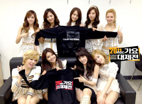 MBC Music Festival 2011 autographed T-shirts