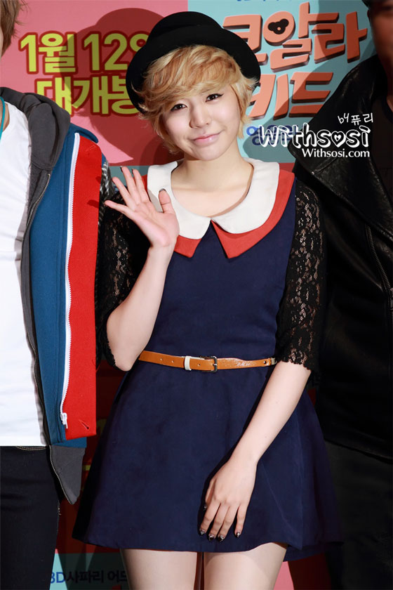SNSD Sunny Koala Kid premiere