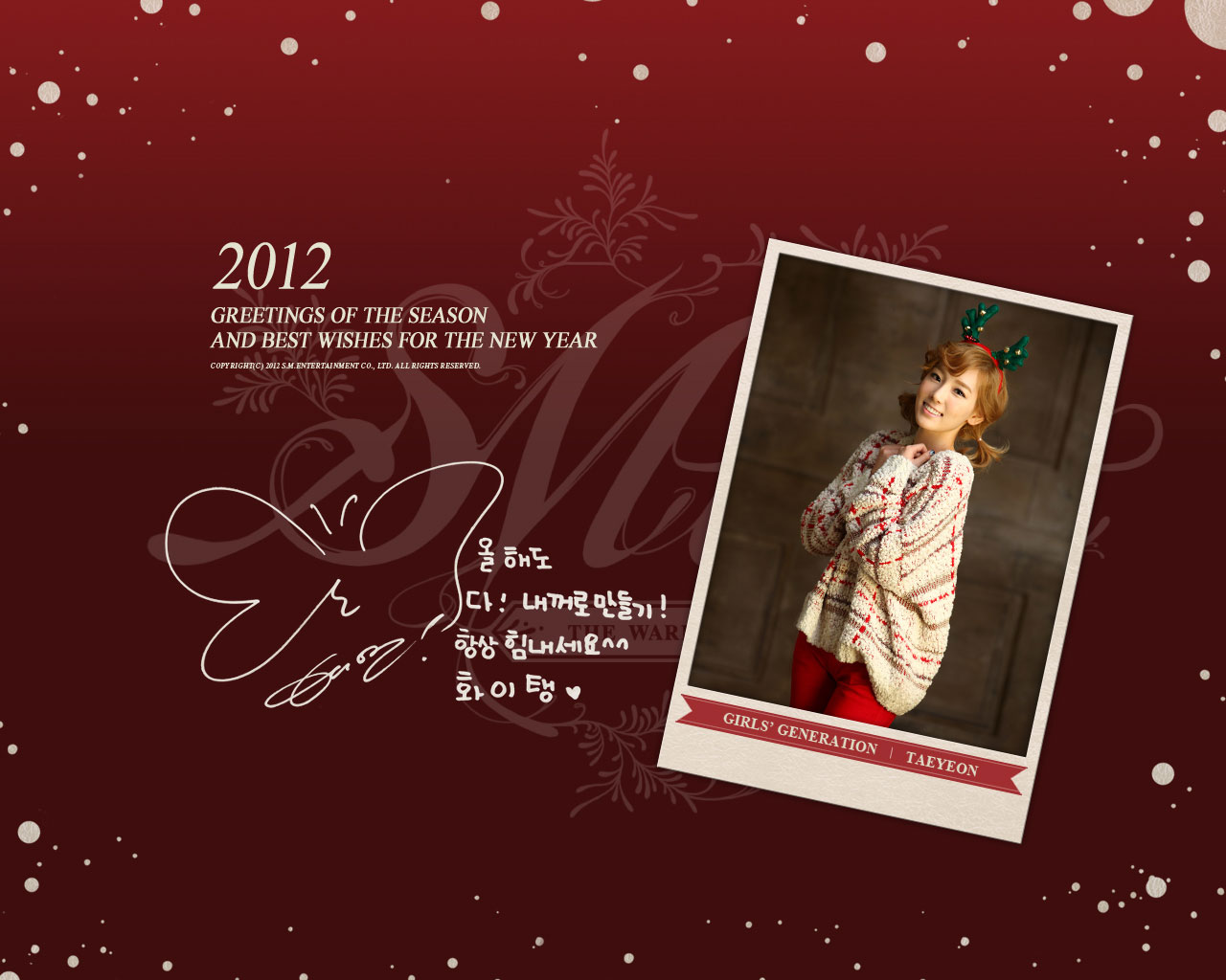 Snsd 2012 New Year Message Wallpaper Snsd Pics