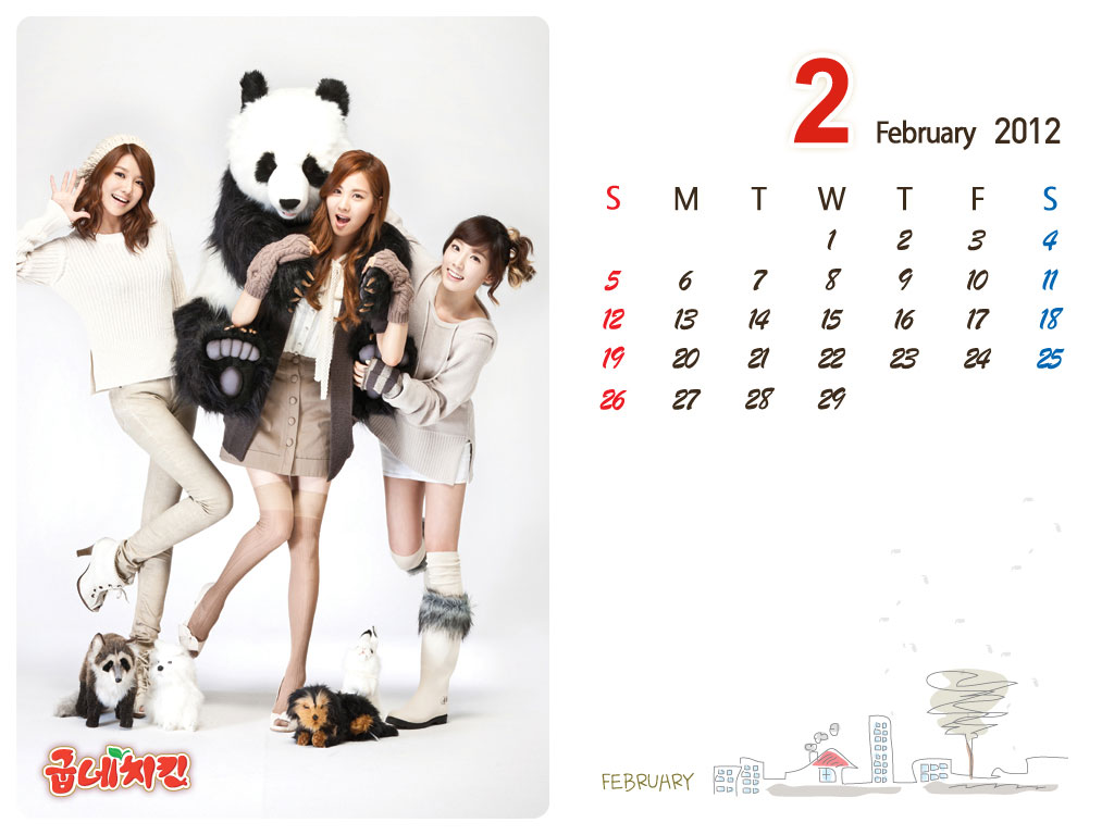 SNSD Goobne February 2012 calendar wallpaper