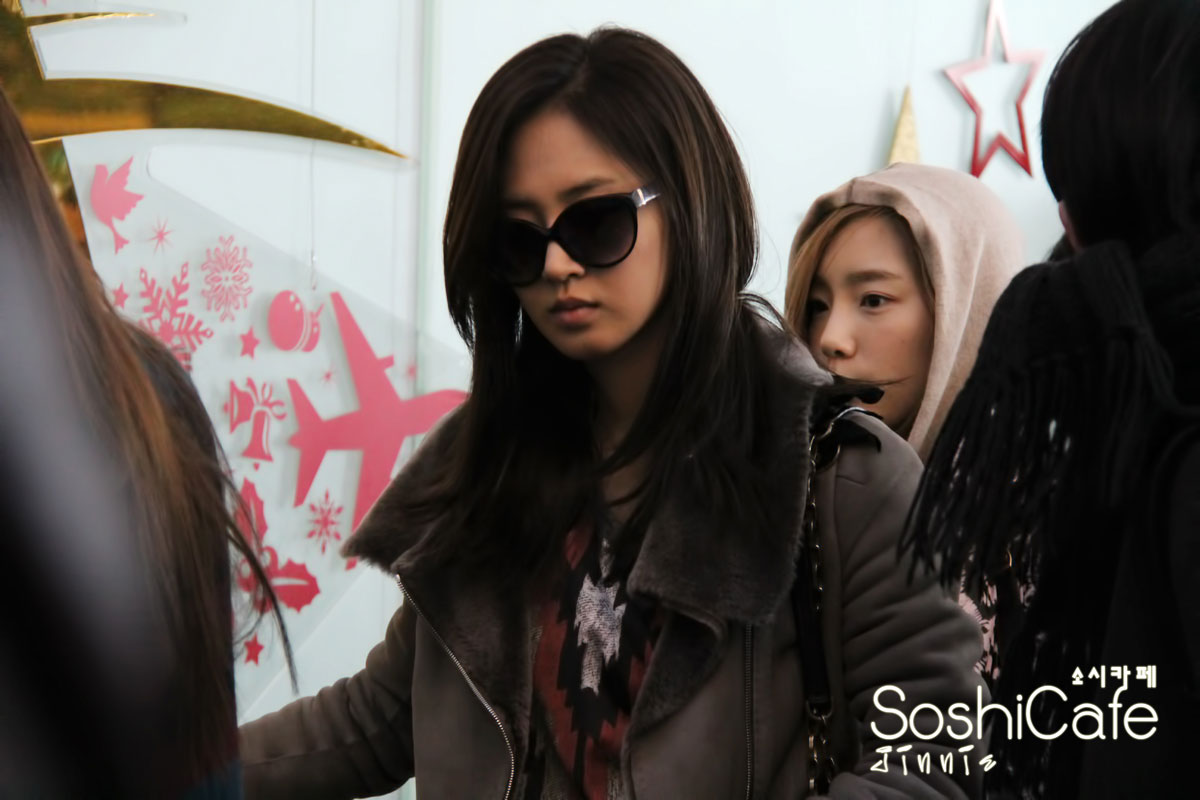 SNSD Yuri Incheon Airport to New York