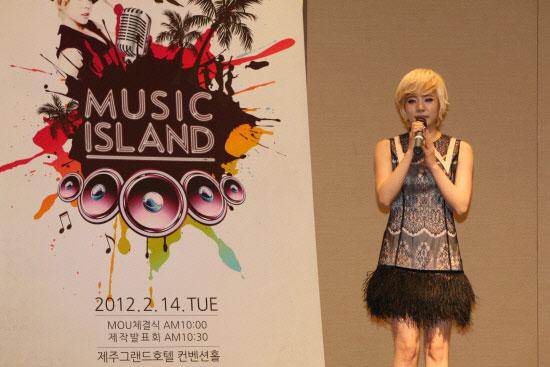 SNSD Sunny Music Island