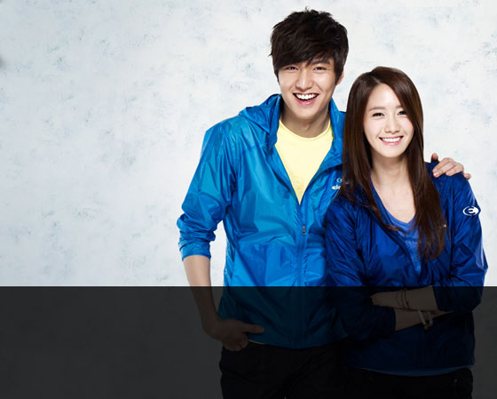 SNSD Yoona and Lee Minho Eider website