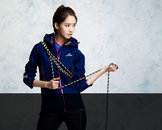 SNSD Yoona Eider website