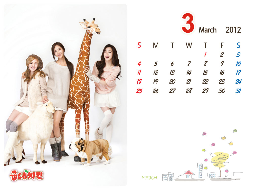 SNSD Goobne March 2012 wallpaper
