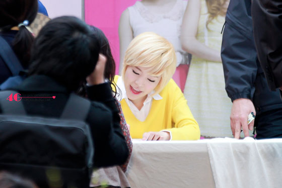 Sunny Lotte Department Store event