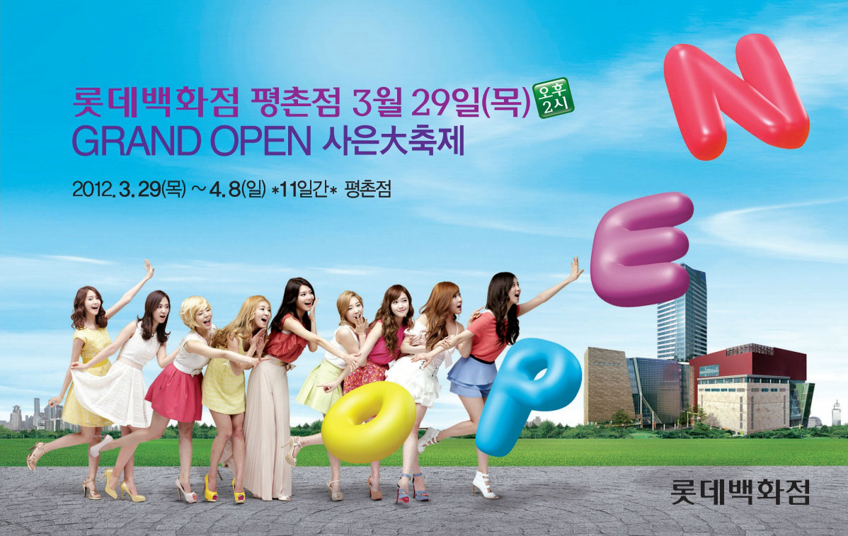SNSD Lotte department store poster