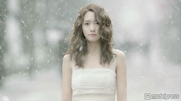 SNSD Yoona Time Machine music video
