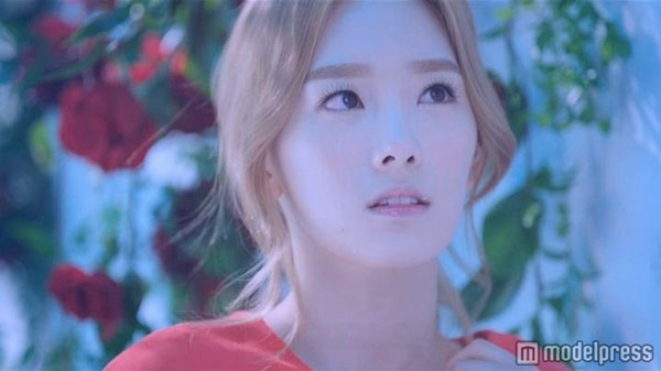 SNSD Taeyeon Time Machine music video