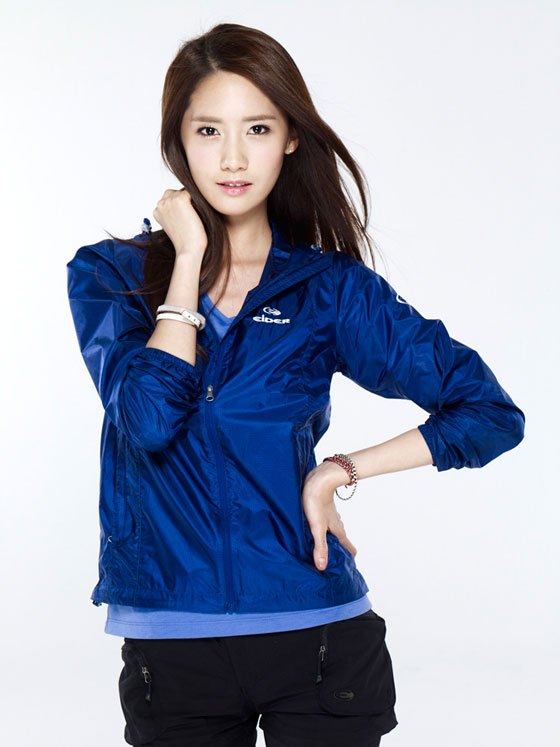 SNSD Yoona Eider 2012
