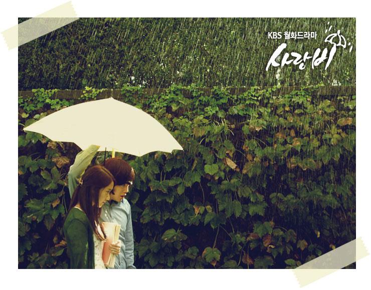 SNSD Yoona and Jang Geun Suk Love Rain drama