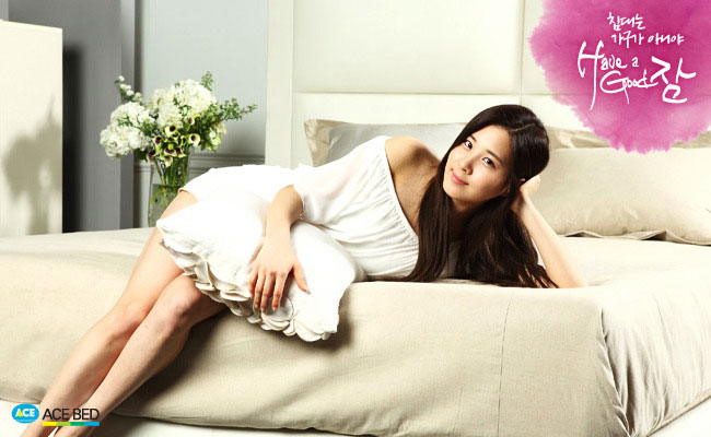 SNSD Seohyun Ace Bed