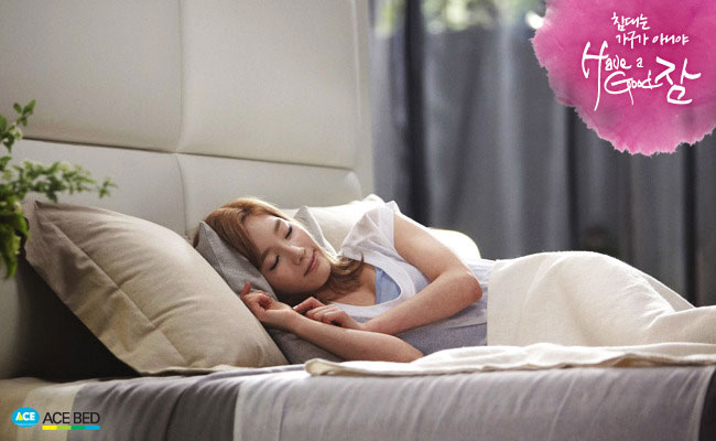 SNSD Taeyeon Ace Bed