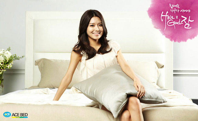 SNSD Sooyoung Ace Bed