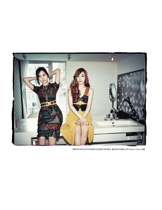 SNSD Seohyun and Tiffany Bazaar London