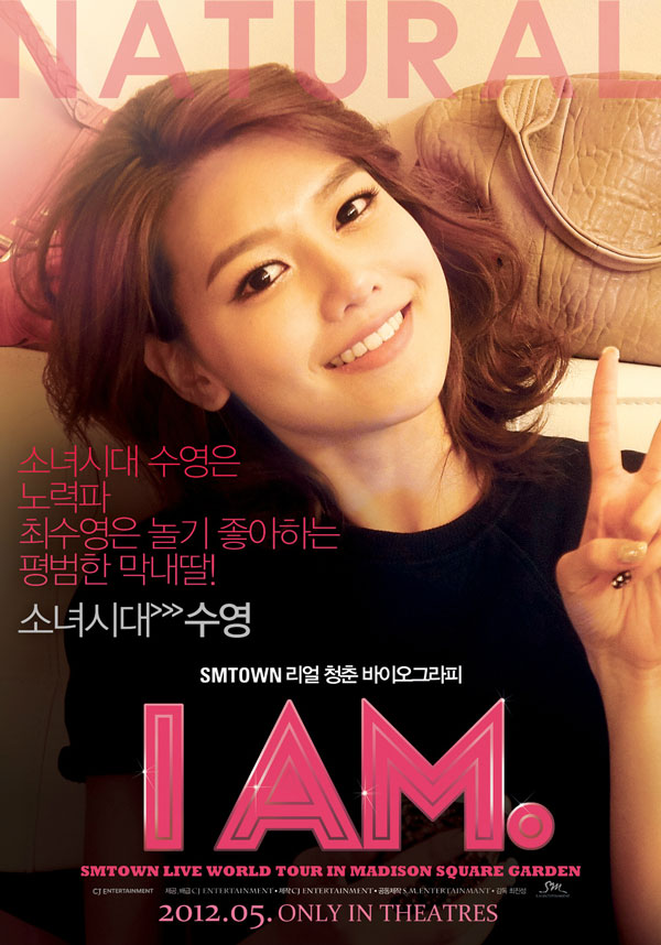 SNSD Sooyoung I AM SMTown documentary
