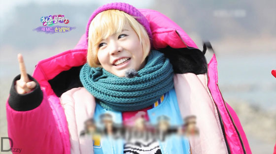 SNSD Sunny Invincible Youth