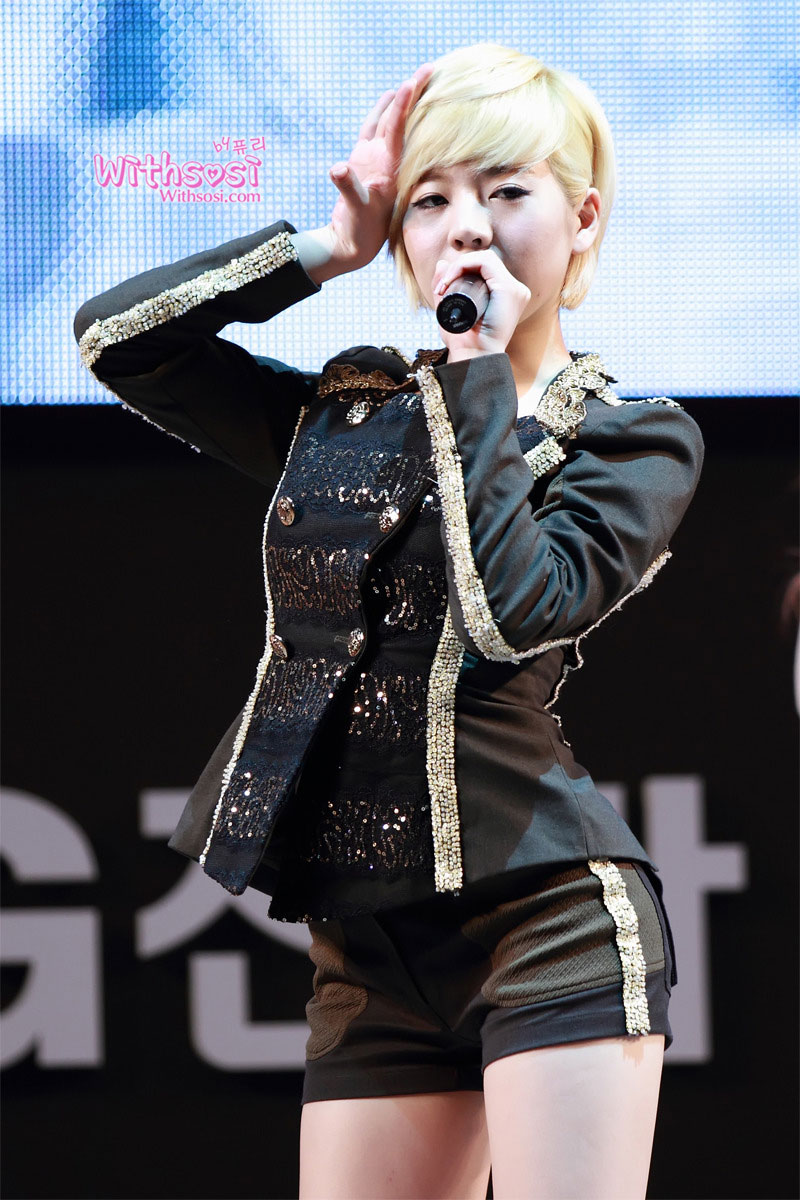 SNSD Sunny LG Cinema Concert