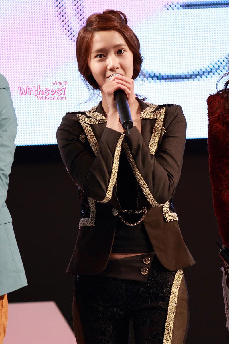 SNSD Yoona LG Cinema Concert