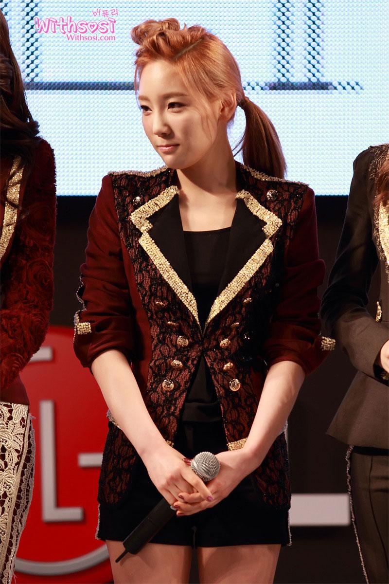 SNSD Taeyeon LG Cinema Concert