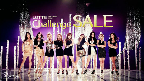 Girls Generation Lotte Department Store CF